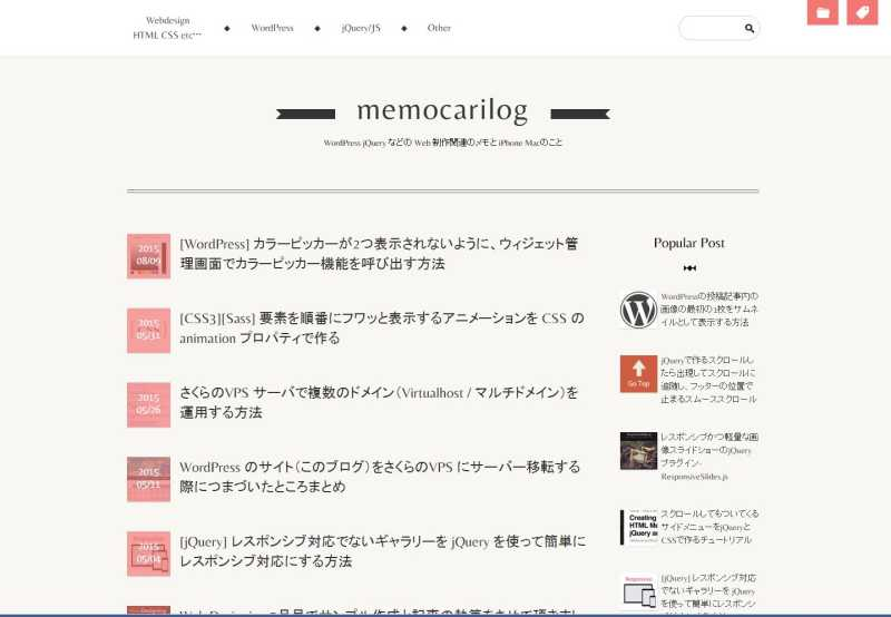 memocarilog