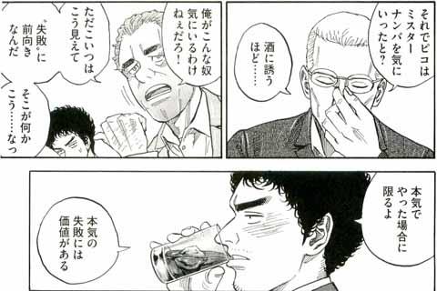 uchukyodai-01