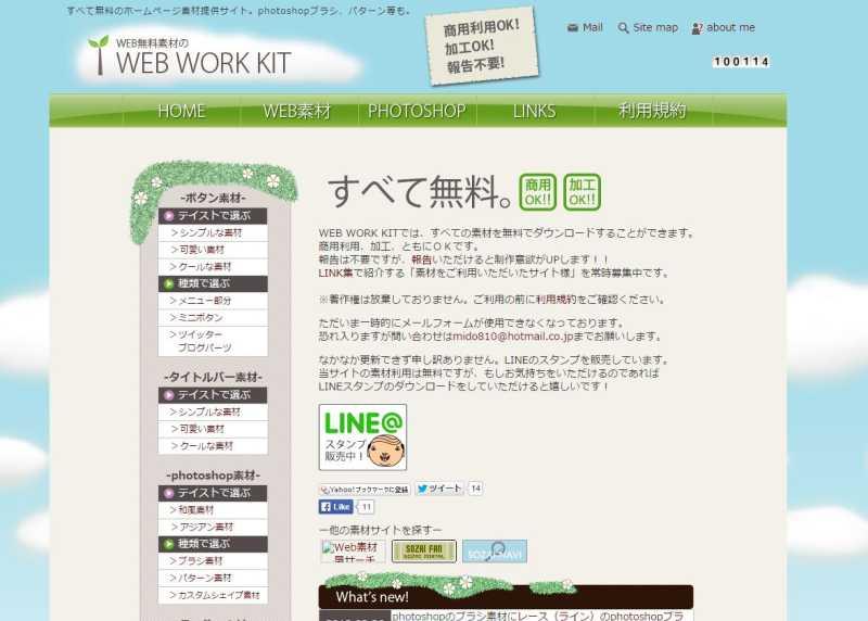 webworkkit