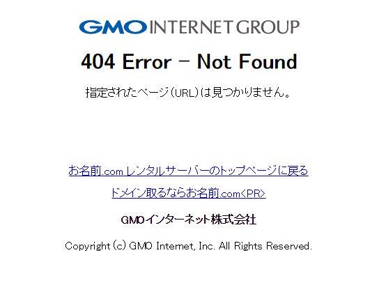 404gmo