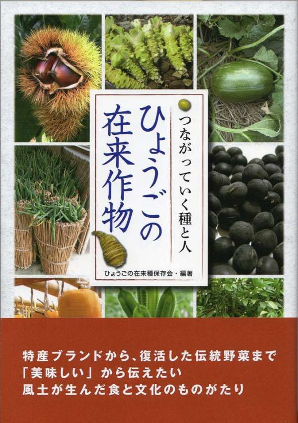 hyougonozairaisyu01