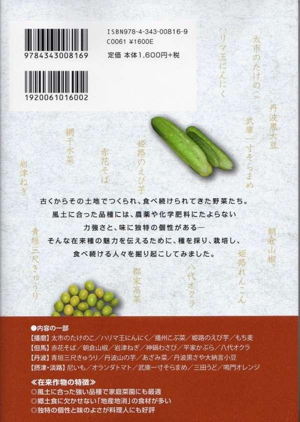 hyougonozairaisyu02