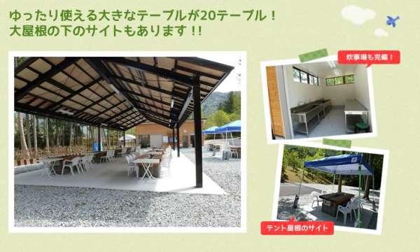 nishiwakishi-hidokeinooka-park-bbq