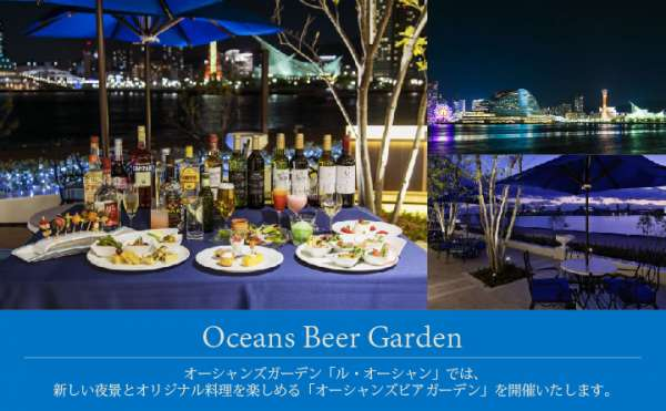 Oceans Beer Garden-2016