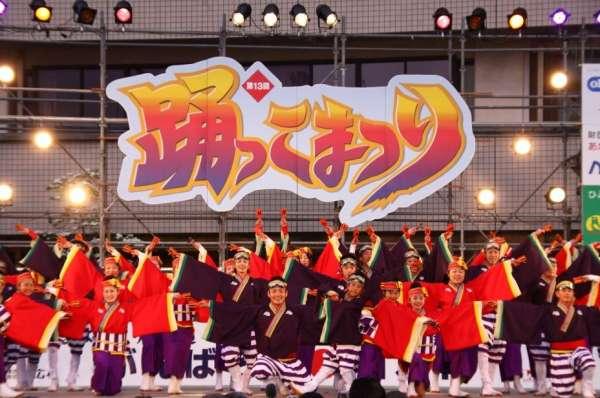 kakogawa-odokomatsuri