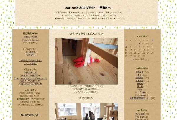 cat-cafe-nekobiyaka-01