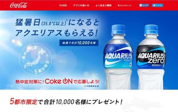 aquarius-01