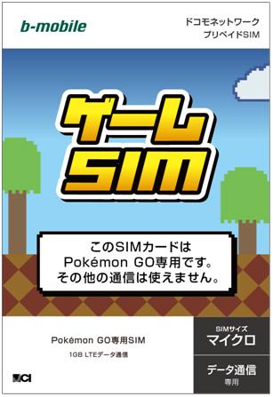 pokemon-sim