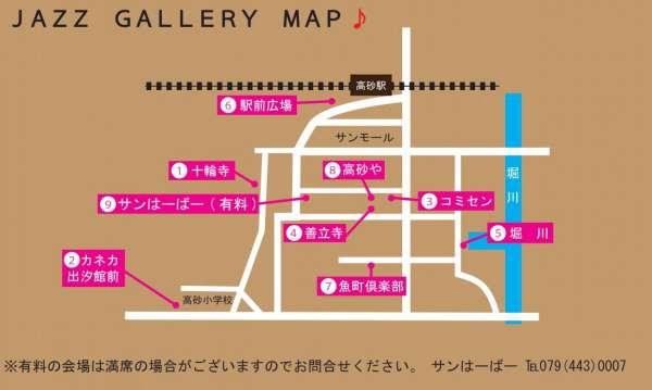 takasago-mantosai-jass-map-2016