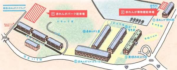 maiduru-akarenga-park-02