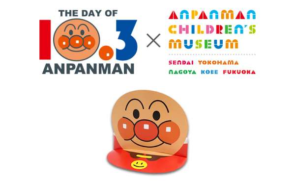 anpanmansday2016