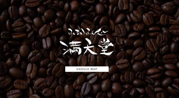 cafe-mantendo-hp