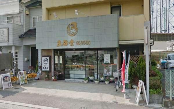 gojyoudou-04