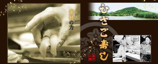 hisago-kawanishi-04