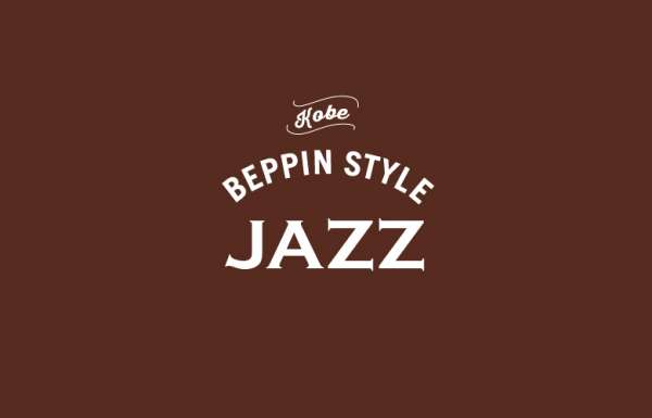 kobe-beppinstyle-jazz