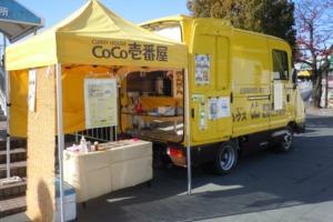 cocoichi-ico-02