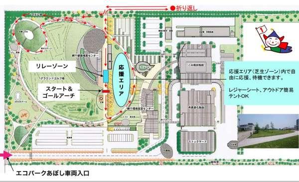 himeji-relay-marathon-in-eco-park-aboshi-2016-02