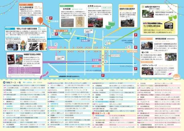 hojyo-shuku-haku-9-04
