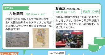 hojyo-shuku-haku-9-07