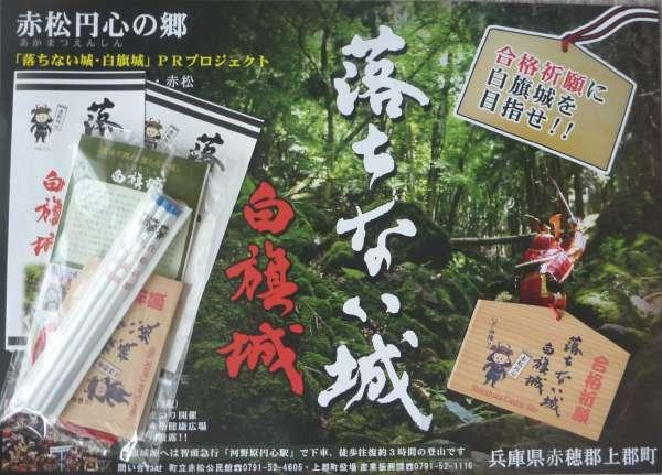 kamigori-ochinaishiro-04