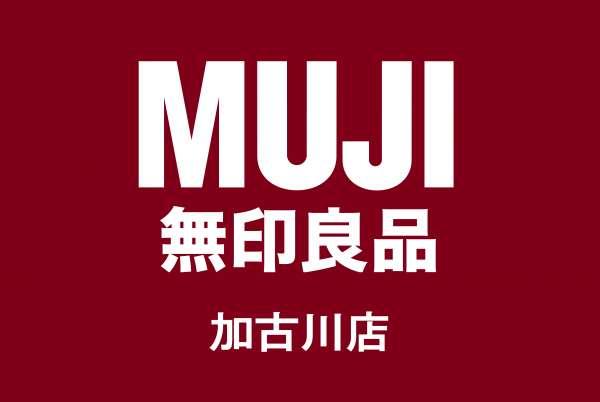 muji-kakogawa