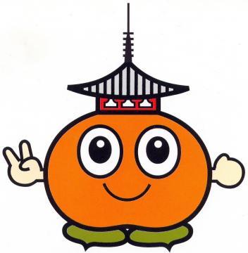 pago_chan