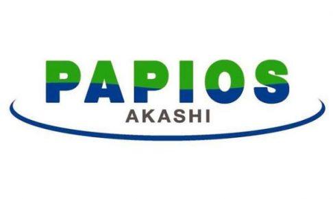 papios-akashi-logo