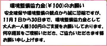 yabu-momijimatsuri-2016-02