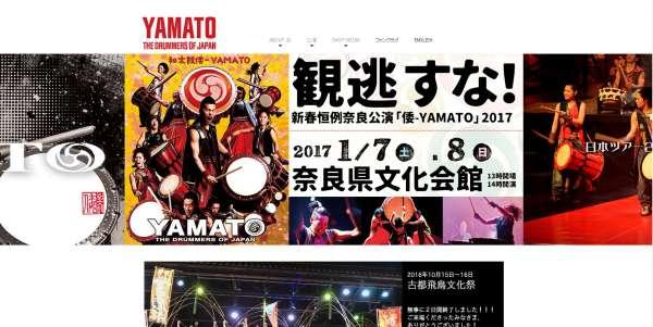 yamato-hp