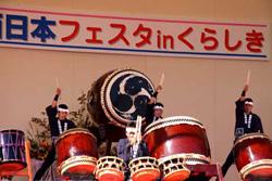 jfe-steel-nishinihon-festa-2016-kurashikitaiko