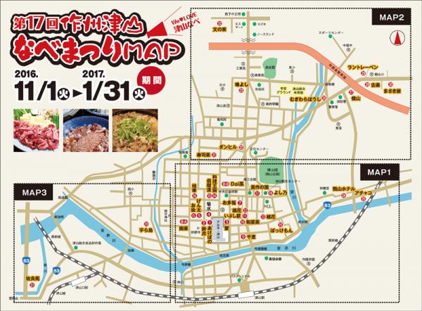 okayamaken-tuyama-nabematsuri-2016-03