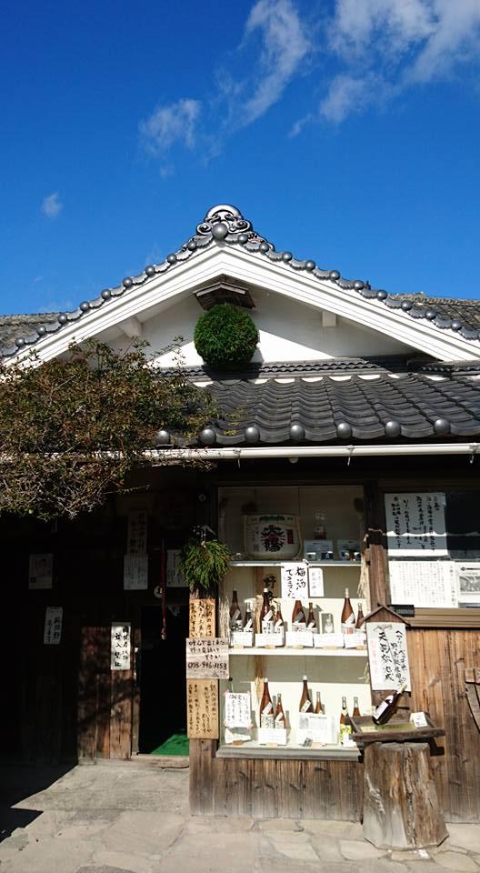 akashi-taiyoshuzo-01