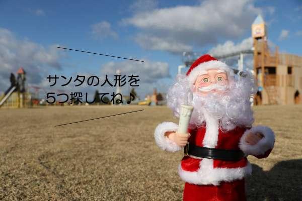 himawarinooka-christmas-stamp