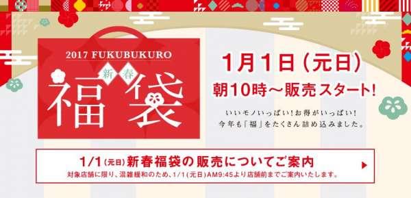 kakogawashi-nikke-prk-town-2017-01