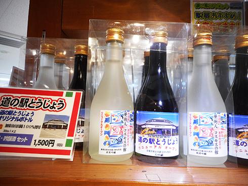 katoshi-michinoeki-dojyo-renew-04
