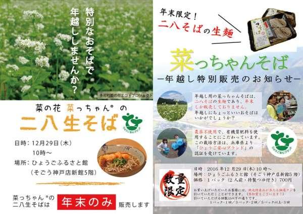 kobedai-takacho-loghose-cafe-02