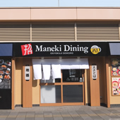 maneki-dining-kakogawaeki