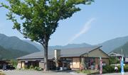 tanbashi-hikamicho-kadononogo