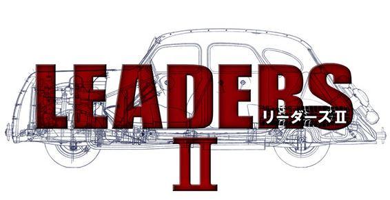leaders2-03