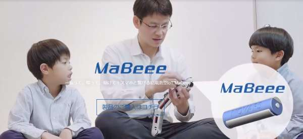 mabee-02