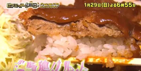 tbs-katumeshi-02
