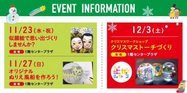 kogawa-nikke-wonder-christmas-2016-05