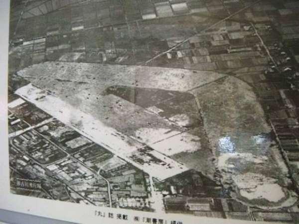 加古川飛行場
