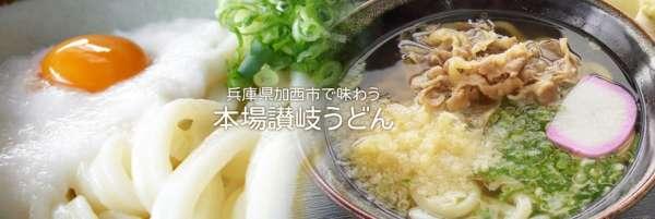 kasaishi-gaina-01