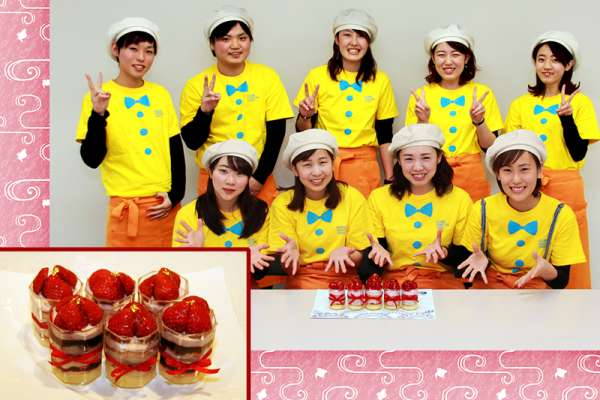 kobegakuin-sweets-01
