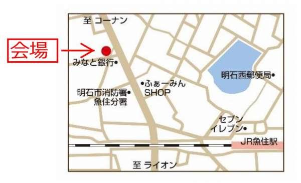uozumi-gohanshokudo-kodomoshokudo-03
