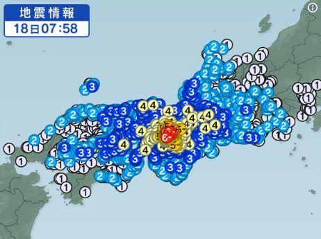 6月18日(月)7時58分ごろ大阪で...