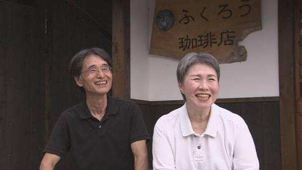 滋賀県大津市【ふくろう珈琲店】...