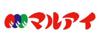 2020年6月30日(火)にマルアイ土山店が閉店