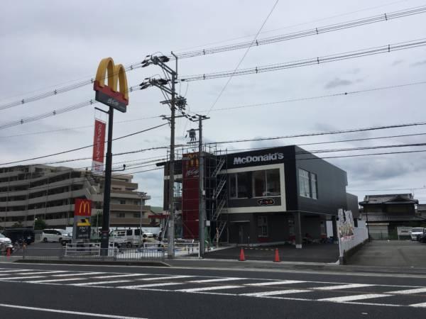 マクドナルド加古川店